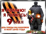 Тигран Парсегян. В Армении опробовали новый сценарий англосаксов а Путин в - наблюдателях !