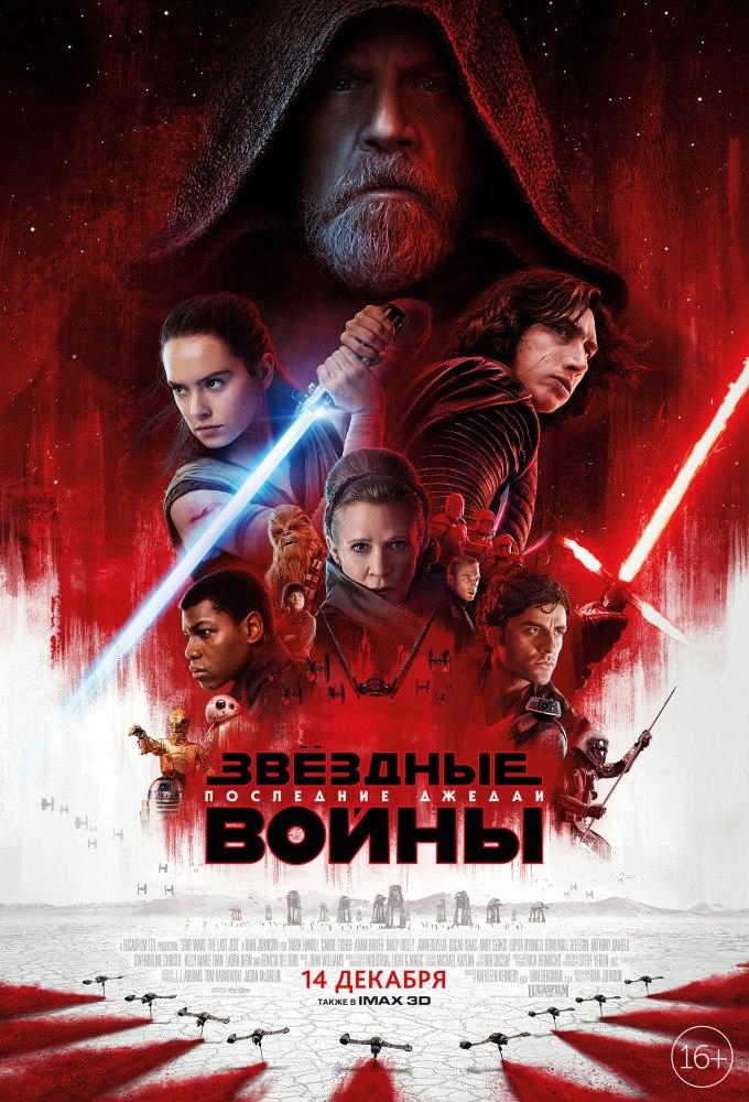 """Премьеры на декабрь в кинозале """"Юность"""""""