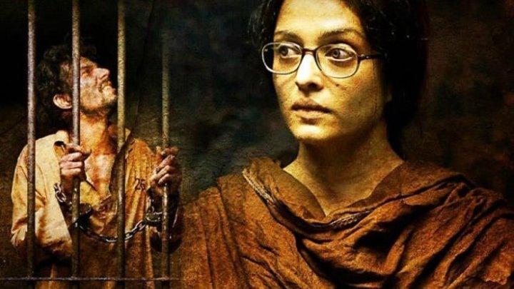 фильм Сарабджит в HD (2016)