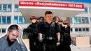 «Бесконечный Колумбайн 2К18» хикк-хоп откровение Провидца Рунета