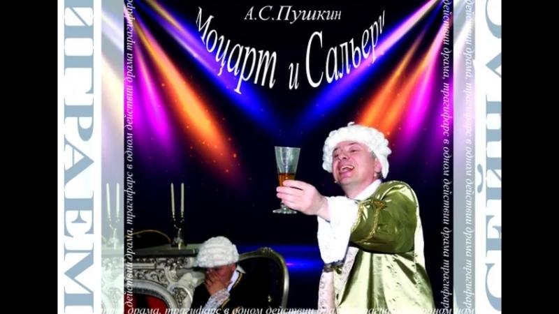 Молодёжный театр-студия Паллада представляет...
