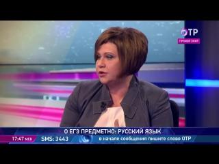 Составитель ЕГЭ  по русскому языку Ирина Цыбулько -- о том, как подготовиться к экзамену