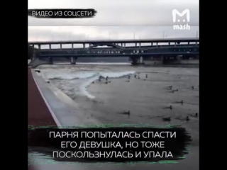 Жительница Гренландии Галя Морелл спасла китайца, упавшего в Москву-реку
