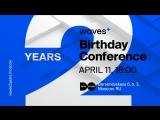 Двухлетие Waves Platform | #Waves2years