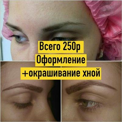 Марина Зорина