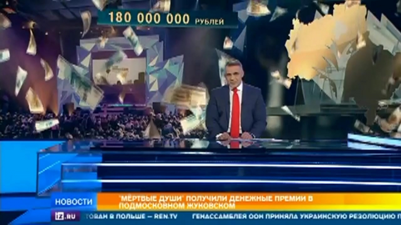 Фальшивый двойник порноактрисы оказался среди победителей конкурса Наше Подмоско