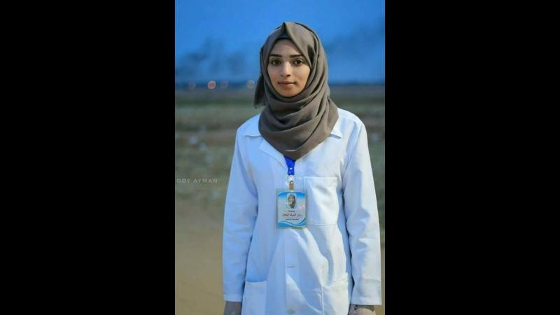 L'humilité, l'humanité, la force et le courage de cette jeune infirmière de Gaza apparemment fragile ont pu toucher même les cœu