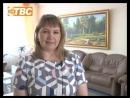 новости ТВС от 31.07.18 Оздоровительный лагерь МЦ Евразия г. Рудный