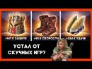 Эта игра покорила весь Рунет! Оцени сам!18