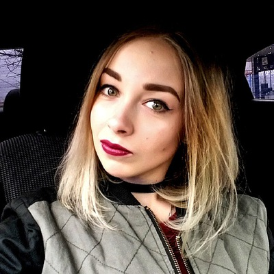 Варя Каширина