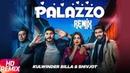 Palazzo | Remix | Kulwinder Billa Shivjot | Aman Hayer | Himanshi Khurana | Remix Song 2018