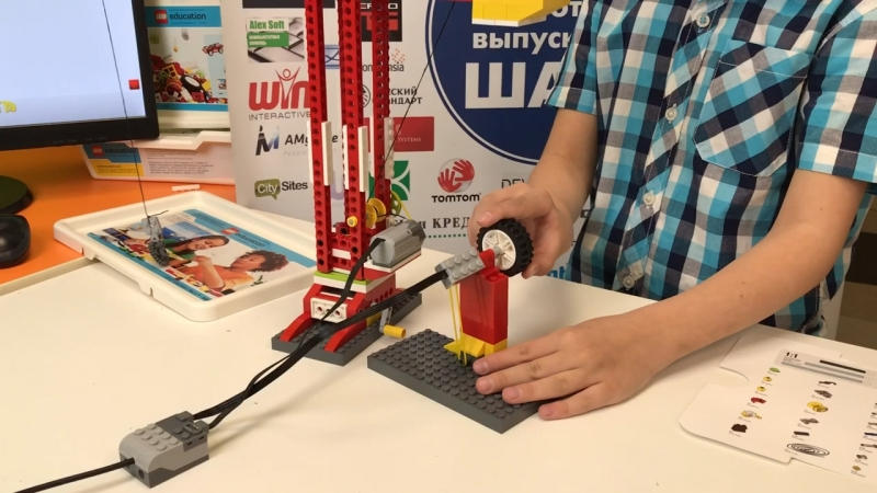 Канищев Даниил Робо Stars LEGO WeDo А