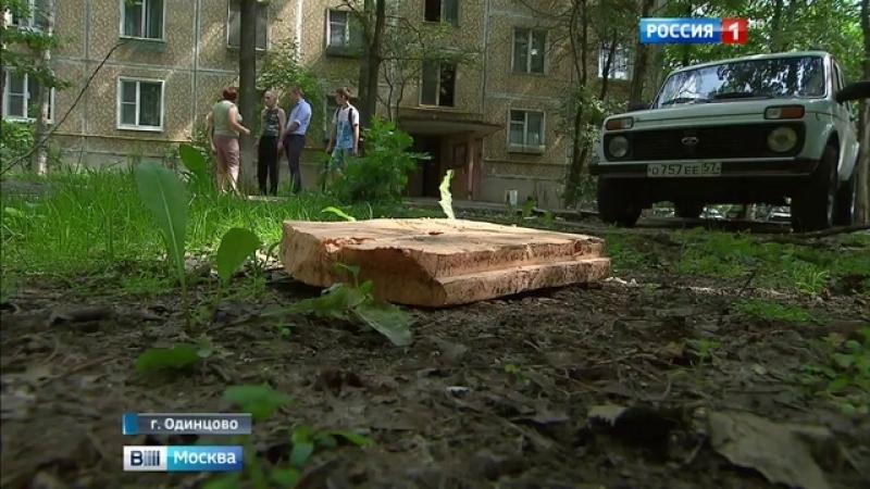 Вести-Москва • Вести-Москва. Эфир от 28.07.2016 (14:03)