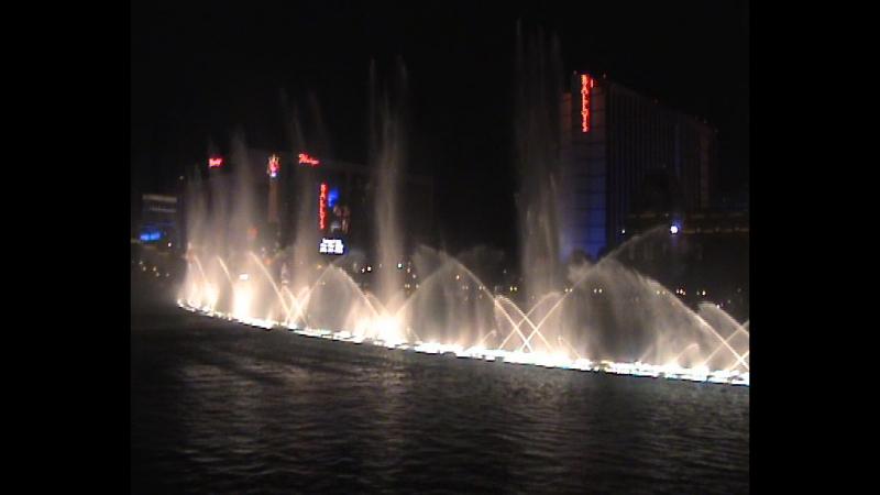 фонтан в Вегасе