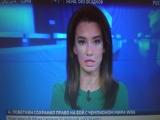Новости Россия 24 про Канск 01.04.2018