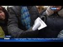Вести Москва Платежки с сюрпризом жителей Ватутинок наказали за экономию