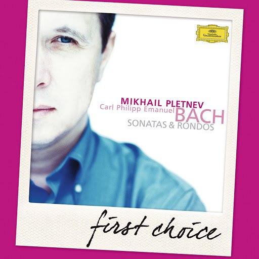 Mikhail Pletnev альбом Bach, C.P.E.: Sonatas & Rondos