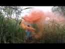 Цветной дым синий и оранжевый Поджигаем дымовую шашку Smoke Fountain, smoke bomb, colored smoke