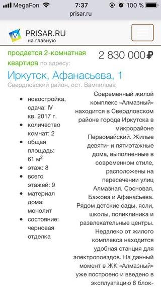 Купить справку 2 ндфл Байкальская улица купить трудовой договор Кожуховский 1-й проезд