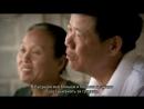 BBC «Китайцы идут (1). В Африке» (Познавательный, путешествие, 2011, перевод: субтитры)