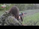 Всем женщинам защитницам Донбасса посвящается