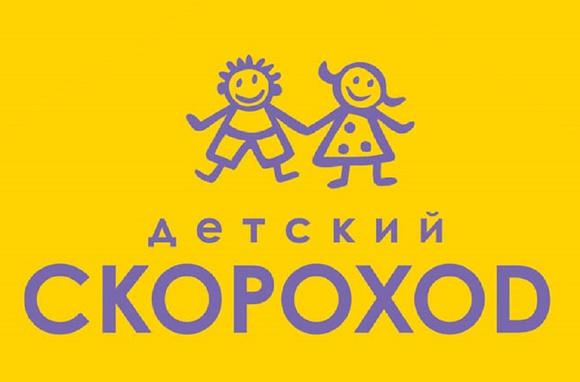 6022d1e64 Товары Детская обувь Симферополь Крым. Скороход – 263 товара | ВКонтакте