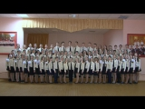 Гимн РТ  - Хор кадетов МБОУ  СОШ №2 г. Агрыз РТ