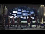 FIFA18 | Больше, чем игра | vk.com/world_fifa18