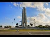 Куба 1 сентаво 2016 год Площадь Революции