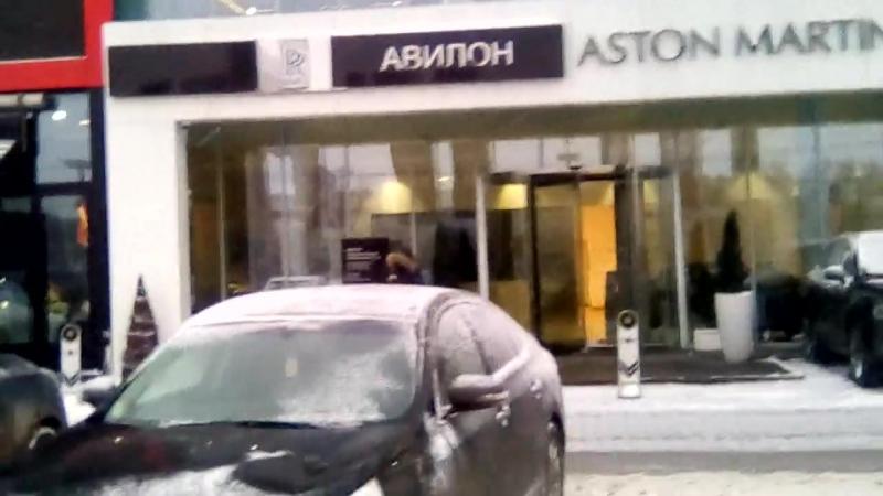 АвтоСалон Авилон
