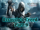 Assassin's Creed (PC) Walkthrough Part 9 Saving Citizens [No Commentary] (720 HD)