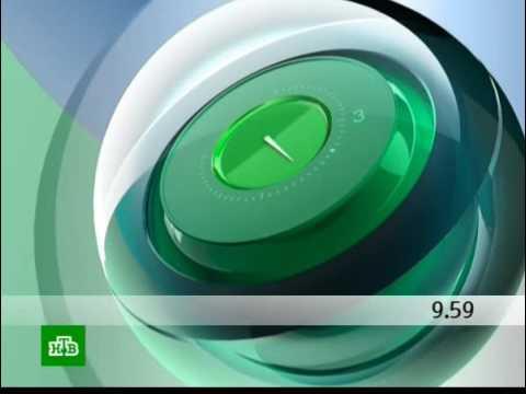 Часы НТВ (2007-2012) со звуком часов Россия 1 (2014 - 2016 - н.в.)