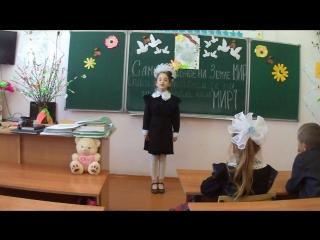 """Миронова Олеся читает стихотворение """"За победу-дедушке"""" (автор - Вилочкина Наталья)"""