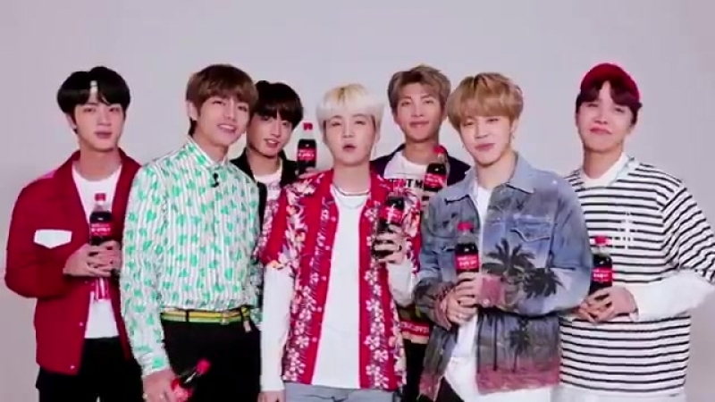 BTS x Coca-Cola. Обращение к Пак Богому