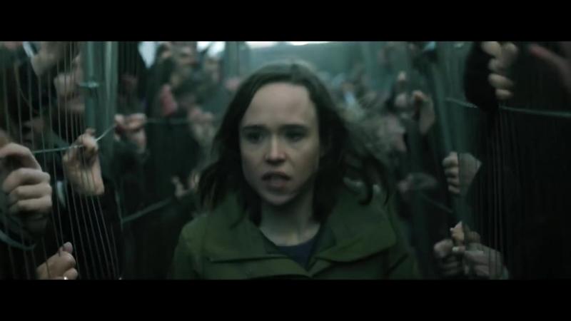 Третья волна зомби (The Cured) (2017) трейлер русский язык HD / 3 волна зомби - Эллен Пейдж /