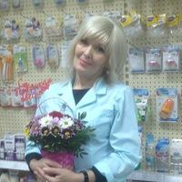Аватар Счастливаи Лилия