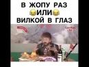 Сев Кав тв