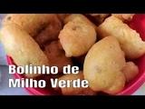 BOLINHO DE MILHO VERDE - S