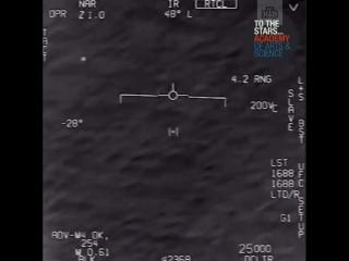 Американские военные обнародовали видео перехвата НЛО