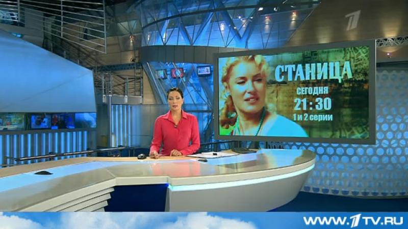 Станица.Х.ф. о Ст.Кущёвской.(М.Шукшина.) news-2013_10_09-15_16_37