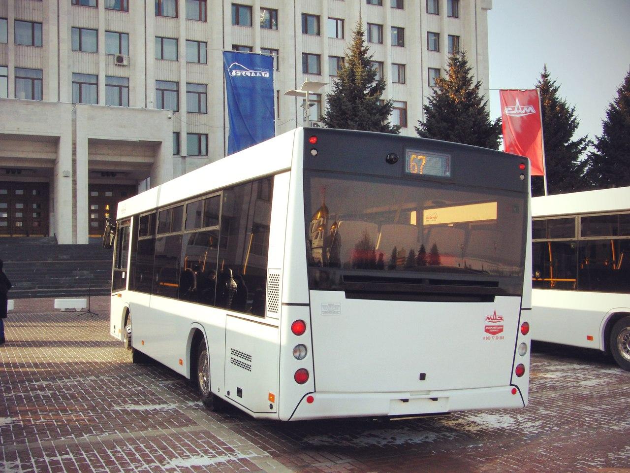Презентация новых автобусов МАЗ к ЧМ-2018