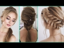 Top 15 Amazing Hair Transformations, Beautiful Hairstyles Compilation, Christmas hairstyles November