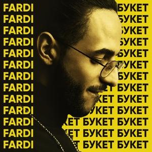 Fardi - Букет (LP)