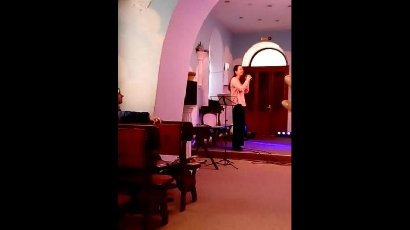 Катя Жданова прославление в Хосте