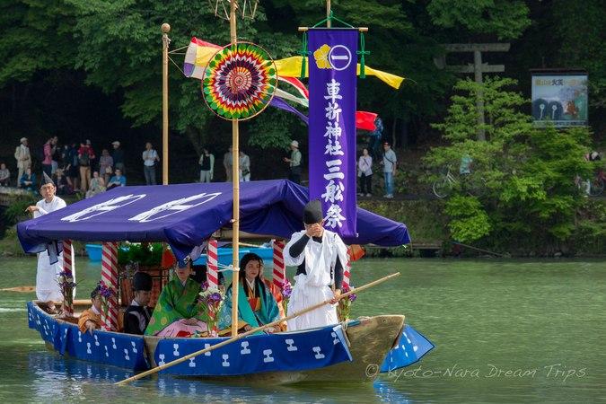 Imperial Boating Party in Arashiyama Mifune Matsuri, 2016!
