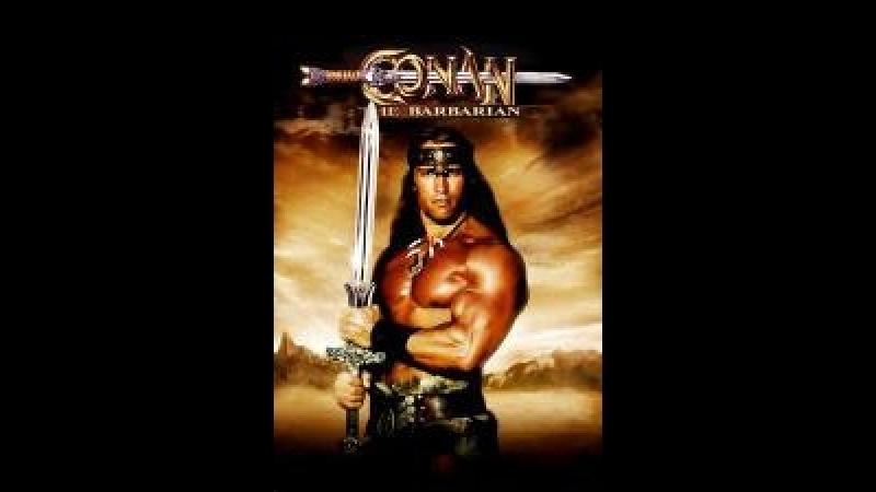 Конан - Варвар 1982. ( Conan The Barbarian ) реж. Д. Милиус