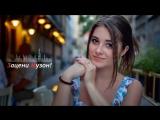 Ну Очень Красивая Песня!!! Игорь Виданов   💕 Улыбка 💕 Новинка 2017
