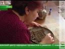 Ткачество гончарство бондарное дело лаптеплетение в центре Звездный открылась традиционная выставка народных мастеров