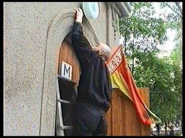 Адказ моладзі на рэфэрэндум 1995 году