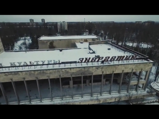 Winter Pripyat, Chernobyl, Ukraine! The winter view from the drone 2017  Припять, зимние кадры с дрона